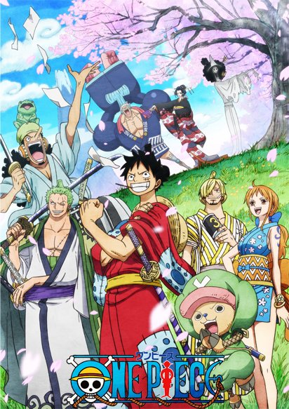 EP : 958</span> - One Piece
